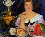 Merchant's Wife Drinking Tea